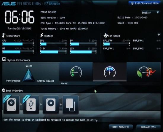 Come entrare nel BIOS su qualunque dispositivo - IlSoftware it