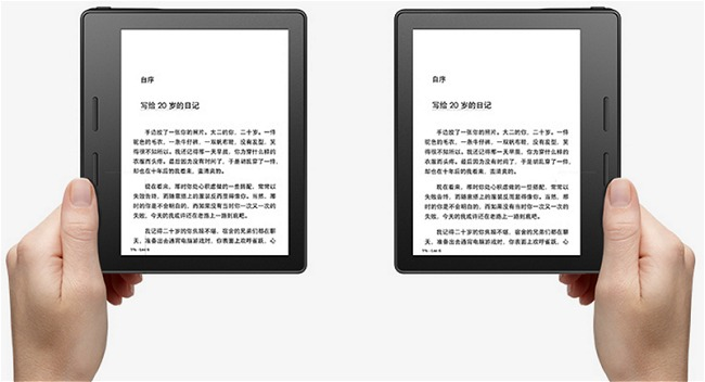Amazon Kindle Oasis, ebook reader con batteria da record