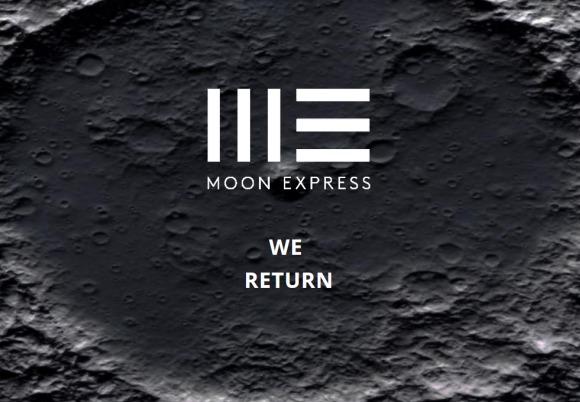 moon_express_2017_0816.jpg