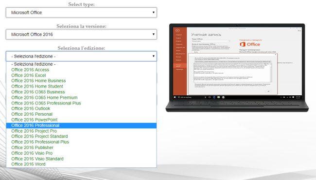 Scaricare Office 2019, Office 2016 e Office 365 in italiano dai